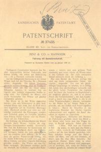 1 Patent